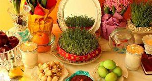 پروفایلی زیبا از سفره ی هفت سین در عید نورز 98