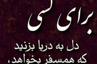 عکس نوشته کنایه آمیز