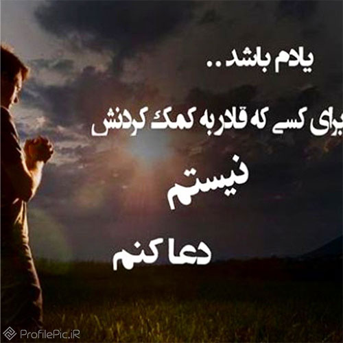 عکس نوشته زیباوخاص