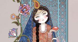 تبریک روز عشق ایرانی