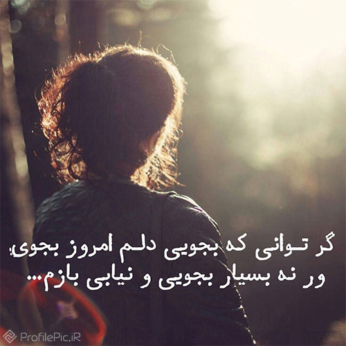 عکس نوشته شعر ناب