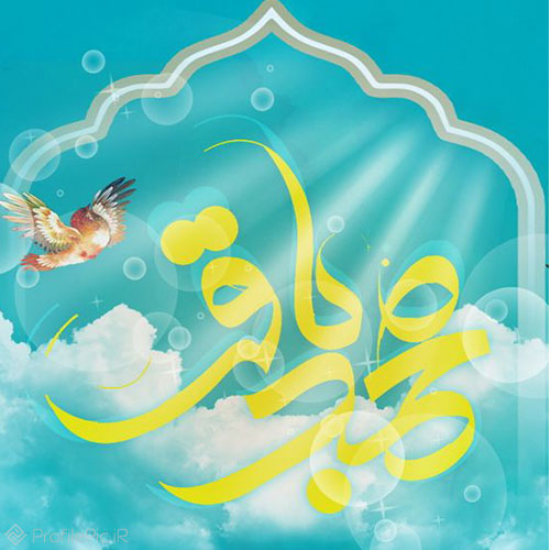 نام نوشته زیبا امام محمد باقر برای پروفایل