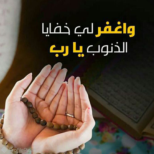 دعای مخصوص ماه رجب برای پروفایل