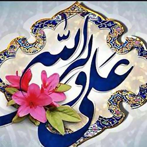 عکس علی ولی الله برای پروفایل
