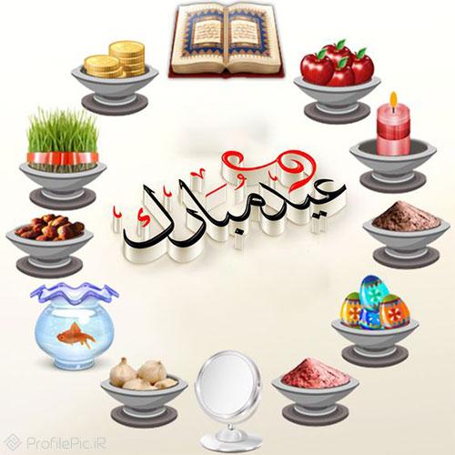 عکس نوشته عید شما مبارک