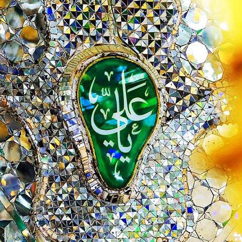 عکس نوشته یا علی برای پروفایل بسیار زیبا