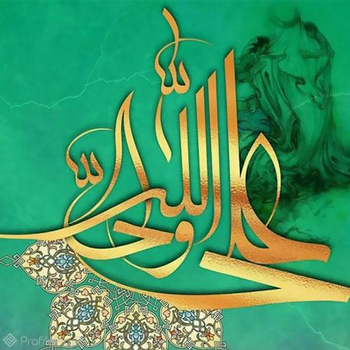 عکس نوشته علی ولی الله