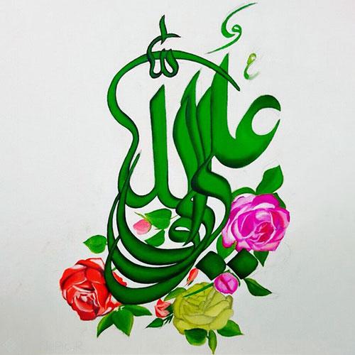 عکس اسم امام علی برای پروفایل