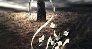 نقاشی حضرت زینب در صحرای کربلا برای پروفایل